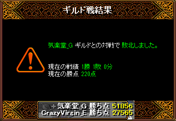 2013021823302414a.png