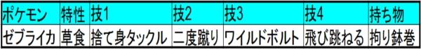 20130131190941e4b.jpg