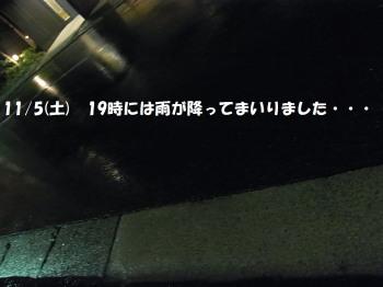 111107-7