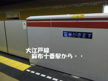 111204-4