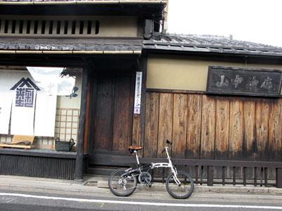 kyouto6245