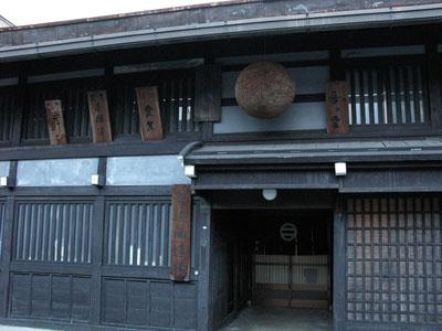 tanabesyuzou001