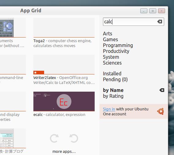 App Grid Ubuntuアプリ 検索
