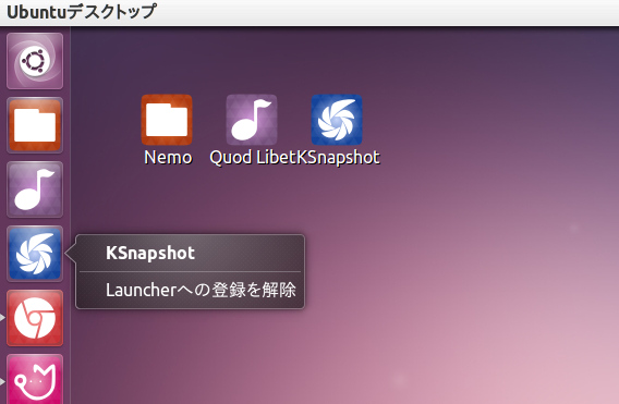 Create Launcher Ubuntu Unity ランチャー アイコン作成