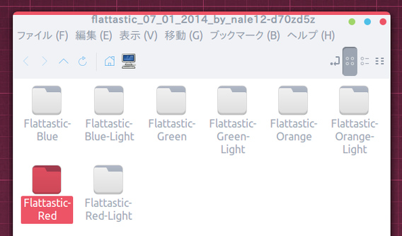 Flattastic themes Ubuntu テーマ インストール