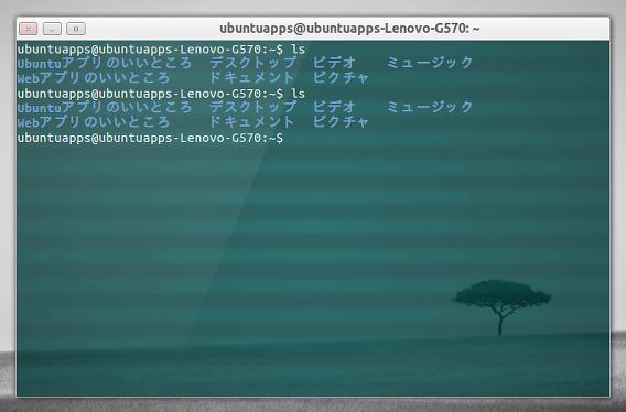 Glossy Lines terminal background Ubuntu 端末 壁紙