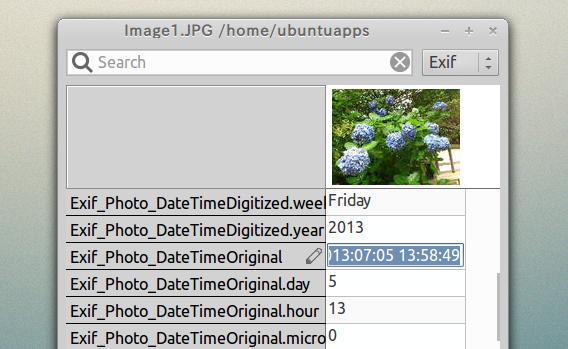 Phatch Image Inspector Ubuntu Exif情報 編集して保存