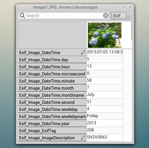Phatch Image Inspector Ubuntu Exif情報 編集 削除