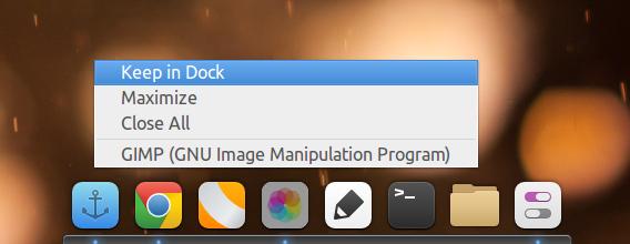 Plank Ubuntu ドック ランチャーの追加