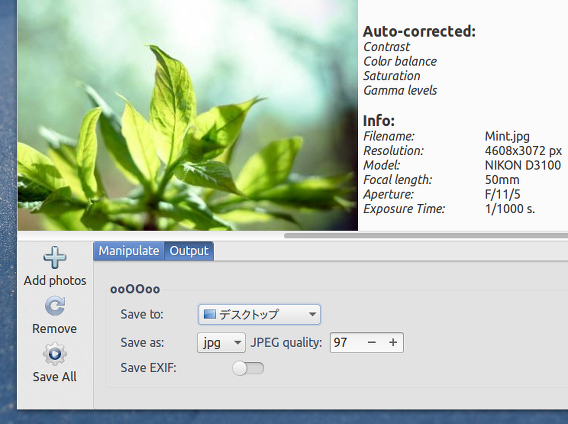 SmartShine Ubuntu 写真 自動補正 オプション