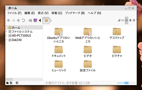 Trevilla theme Ubuntu テーマ Slim WhiteX