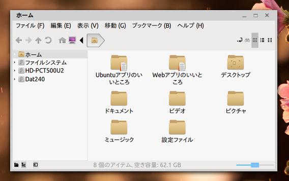 Trevilla theme Ubuntu テーマ Standard White