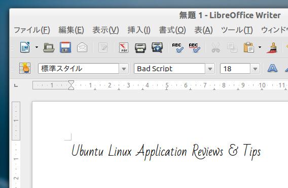 TypeCatcher Ubuntu Google Fonts フォントを適用する