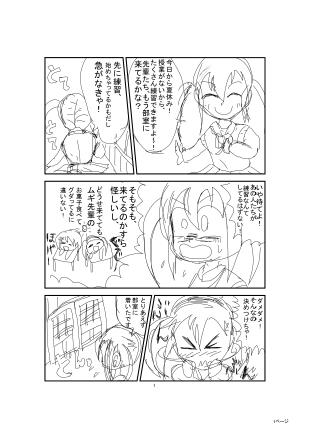 page_20140110010849a9e.jpg