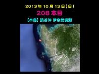 2013_10_13_BB_00.jpg
