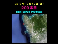2013_10_13_CCC_00.jpg