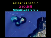 2013_11_16_A_00.jpg