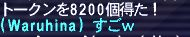 umaumato-kunn.jpg