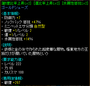 201301240037312cb.png