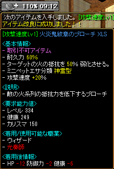 20130124004714612.png