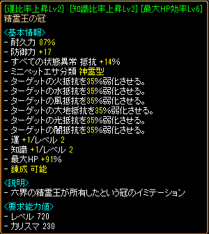 20131230234542de4.png