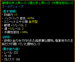 20131230234634b60.png