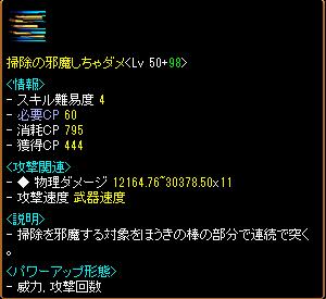 20131230234657e0c.png