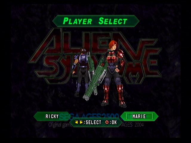 エイリアンシンドローム [PS2] - Video Game Memorandum