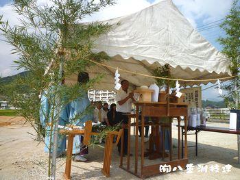 9月1日(木) 地鎮祭 北九州市小倉南区