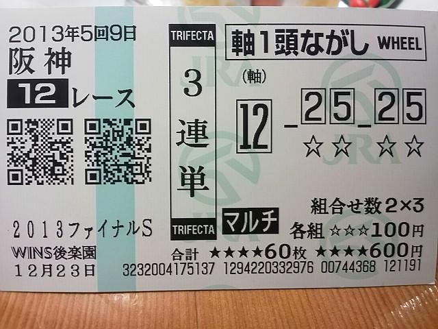 moblog_a0aa5aea.jpg