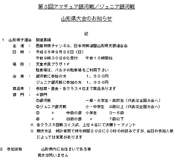 201308191.png