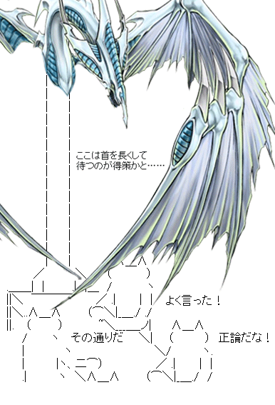 ygo-AA-030.png