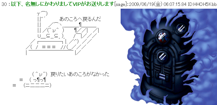 ygo-AA-037.png
