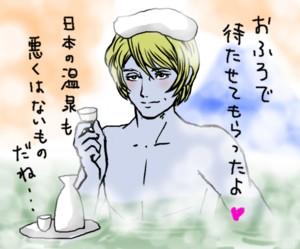 2199_soutou_furo_01.jpg