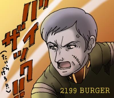 bueger_01.jpg