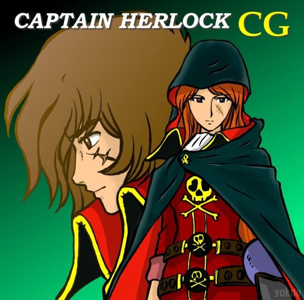 cg_harlock_600.jpg