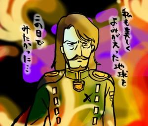 furausuku_01.jpg