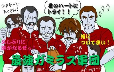 rag_gam_01.jpg