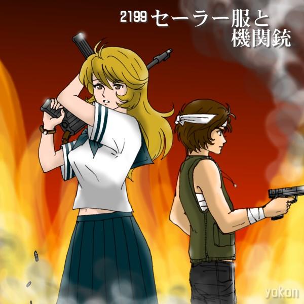 serafuku_futari_01.jpg