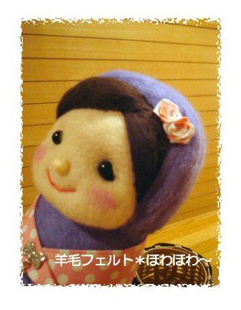 紫マトちゃん3