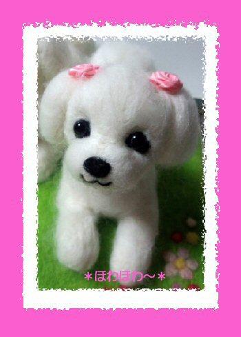 りりかちゃんピンクの耳飾り