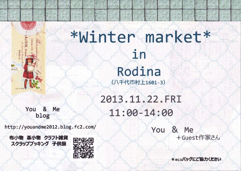 rodina201311.jpg