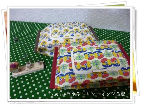 P1010594_convert_20130911192253.jpg