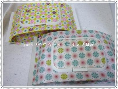 P1010758_convert_20131025163252.jpg
