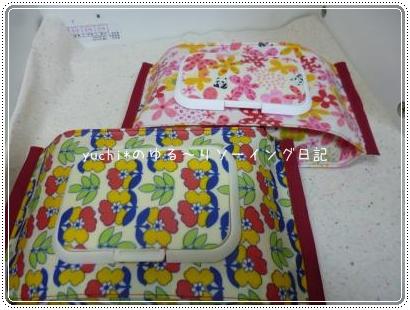 P1010759_convert_20131025163448.jpg