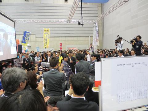 第2回 全日本製造業コマ大戦 パシフィコ横浜