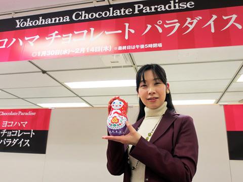 ヨコハマ チョコレート パラダイス 前夜祭