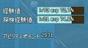 2014y11m03d_084432822.jpg