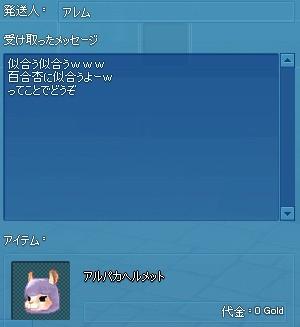 2014y11m21d_201251002.jpg