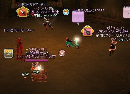 2014y12m04d_220804187.jpg